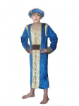 KING CASPER BLUE WISE MAN BOYS KIDS FANCY DRESS COSTUME